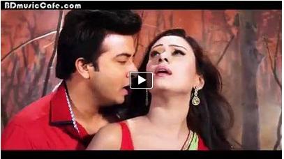Romantic Video Song Tumi Chara Downloadzone24hours